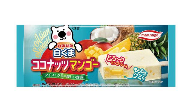 丸永製菓から新フレーバー「白くま ココナッツマンゴー」発売へ