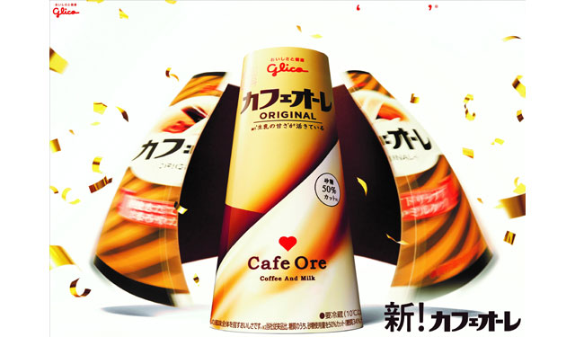 江崎グリコのロングセラー「カフェオーレ」が大幅リニューアルへ