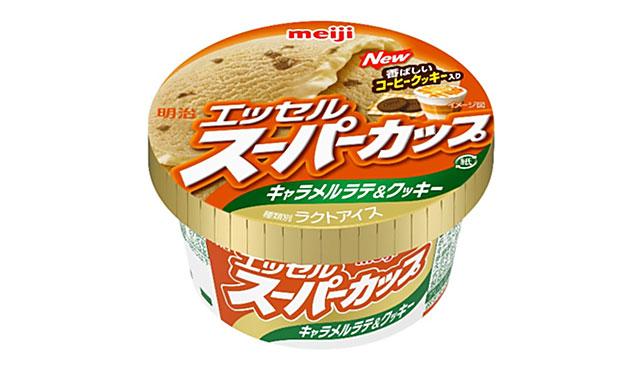 明治から「エッセル スーパーカップ キャラメルラテ&クッキー」発売