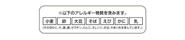 資さんうどんが「お子さまうどん」と「お子さまカレー」を100円で提供へ