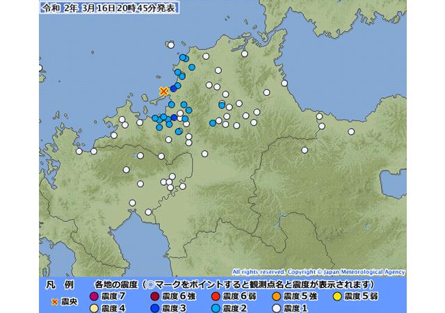 気象庁発表「福岡地方」で地震発生 地震の規模(マグニチュード)は3.8と推定