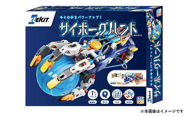 イーケイジャパンから新製品「サイボーボーグハンド」「メカクリッパー」発売へ