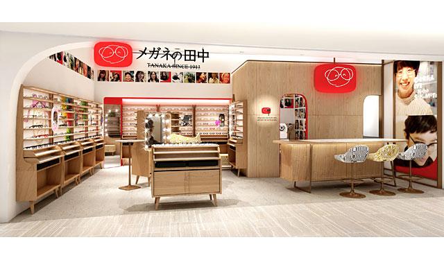 メガネの田中で初となる女性向け店舗「メガネの田中 博多マルイ店」オープンへ