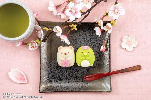 『食べマス すみっコぐらし ~春は桜でお花見タイム~』ファミマ限定発売へ