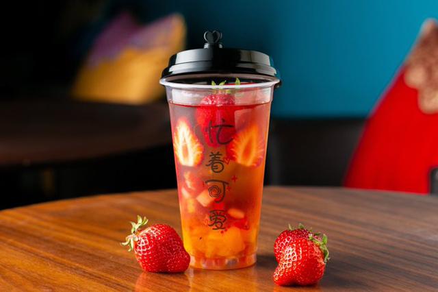 今泉の中国茶カフェ・チャイナカフェ「博多あまおういちご紅茶のフルーツティー」期間限定で販売!
