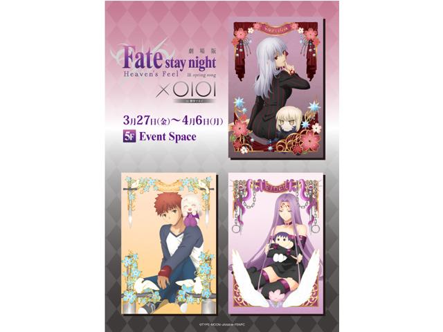 劇場版「Fate/stay night [Heaven's Feel]」第三章 公開を記念して期間限定ショップが博多マルイにオープン!