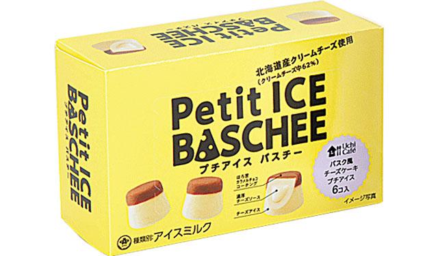 ローソンからデザート系の新商品、24日より順次発売
