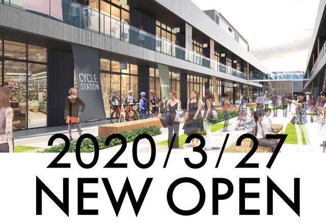 県内初出店を含む32店舗が集積する複合施設「island eye(アイランド アイ)」3月27日オープン!