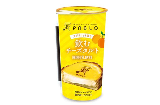 トーヨービバレッジから「パブロ 飲むチーズタルト」ローソン限定発売へ