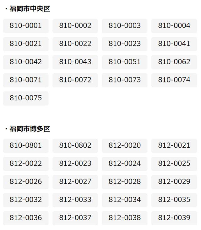 ヤフー×イオン九州、即時配達サービス「PayPayダッシュ」の実証実験を福岡市で開始