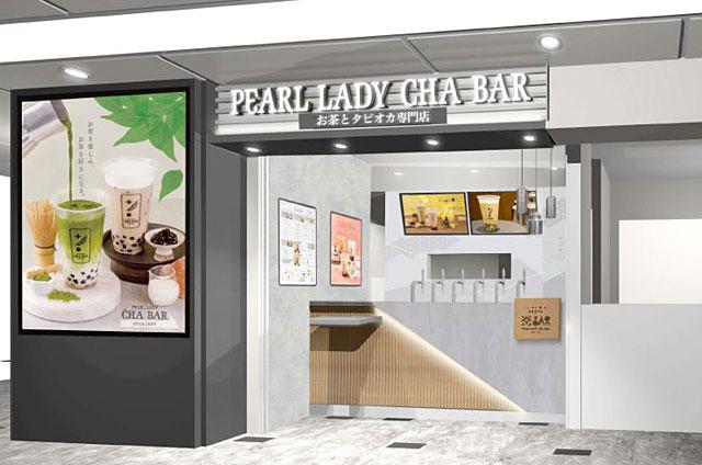 博多駅に『PEARL LADY 茶BAR』九州発上陸