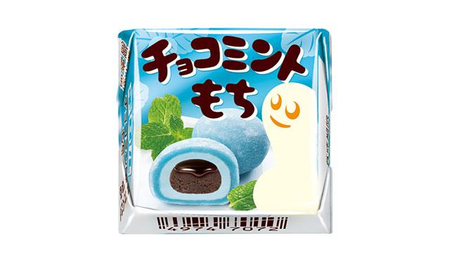 チロルチョコから新商品「チョコミントもち」発売へ