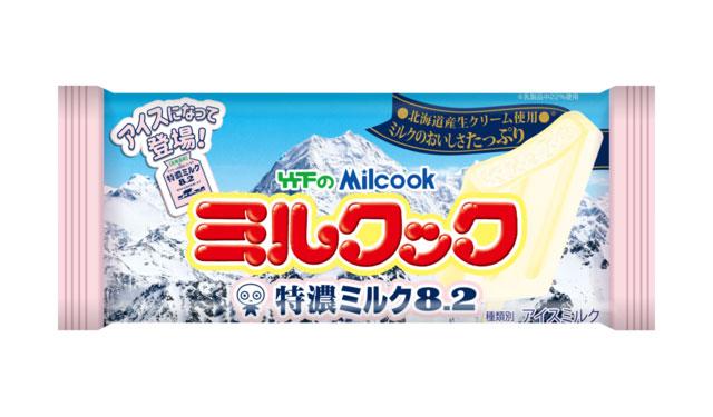 竹下製菓から新商品「ミルクック特濃ミルク8.2」登場