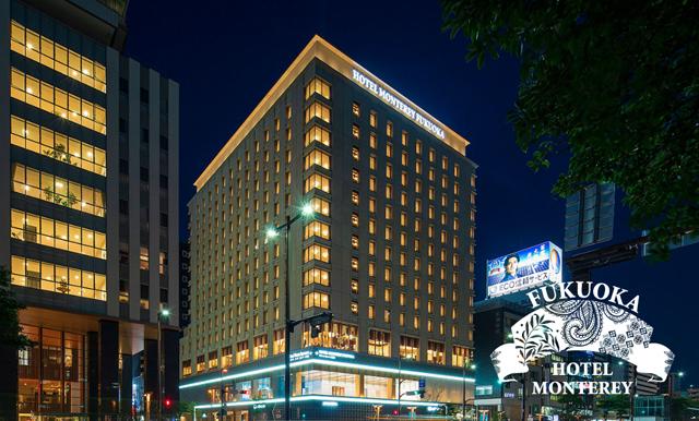 渡辺通に「ホテルモントレ福岡」オープン