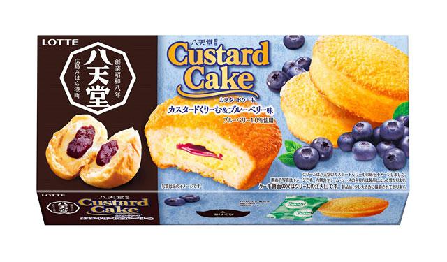 ロッテが人気のくりーむパン専門店 八天堂とコラボした「チョコパイ」「カスタードケーキ」発売へ