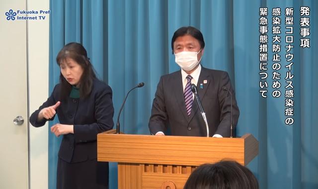 【確認】新型コロナウイルス感染拡大にかかる緊急事態措置について