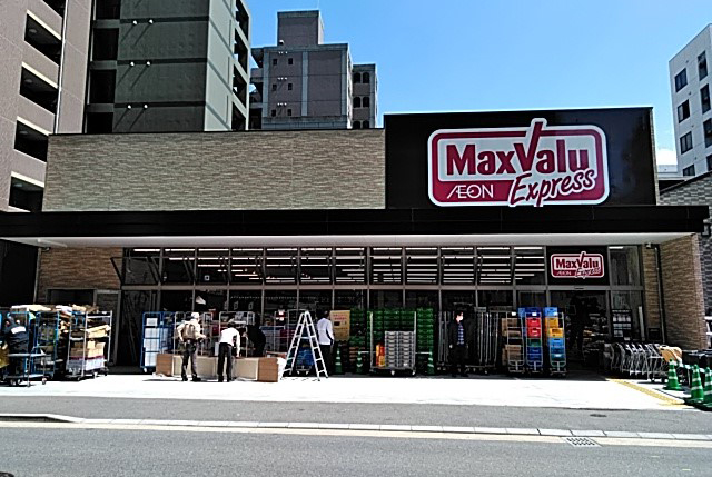 「マックスバリュエクスプレス博多消防署通り」4月23日オープン