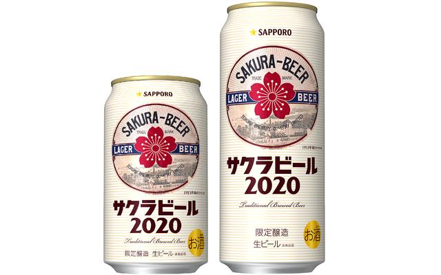 九州初のビール工場から生まれた歴史あるビールを現代風にアレンジ「サッポロ サクラビール2020」限定発売へ