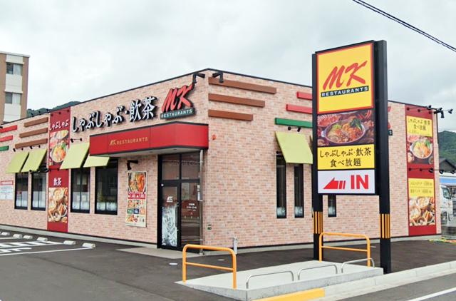 「MKレストラン」県内4店舗同時に閉店