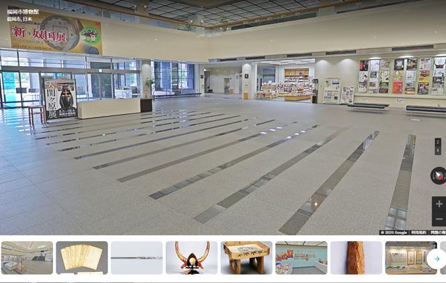 「おうちDE福岡市博物館」博物館観覧やワークショップをおうちで楽しもう