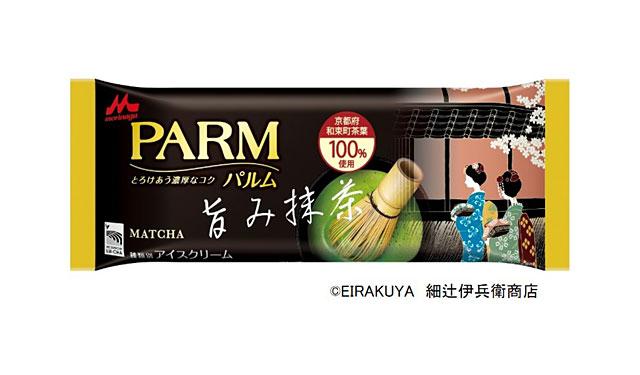 森永乳業から『PARM(パルム)旨み抹茶』発売へ