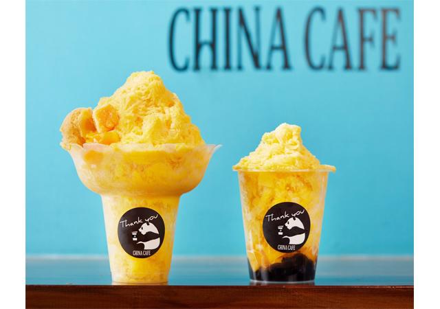中国茶カフェ・チャイナカフェ「台湾ふわふわカキ氷」をテイクアウトで楽しもう