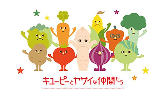 キユーピーが特設サイト「おうちごはん とっておきレシピ」公開
