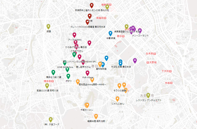 春日市商工会がテイクアウトできる飲食店等の情報サイト「春日テイクアウトグルメ」公開