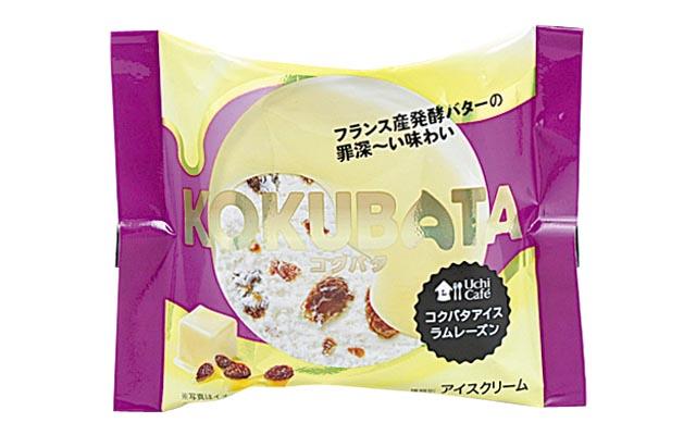 ローソンからデザート系の新商品、19日より順次発売