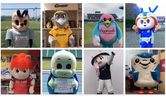 Jリーグの九州・沖縄のマスコットが地元愛込めて「手洗い動画をやってみた」