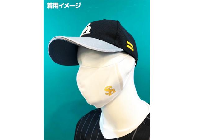 ユニフォームと同素材で製作した「ホークス・ファンマスク」予約受付開始