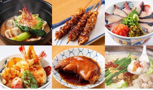 KITTE博多9階に「博多の大衆料理 喜水丸」5月25日オープン