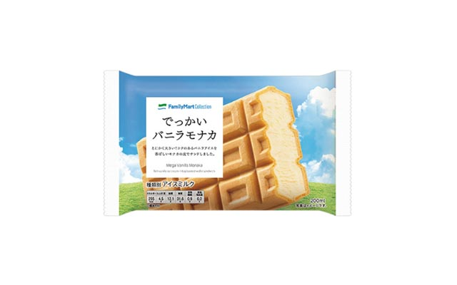 ファミリーマートからデザート系の新商品、26日より順次発売