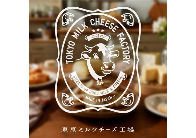 天神に「東京ミルクチーズ工場」期間限定ショップが登場
