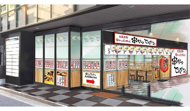 県内初出店、テイクアウトにも対応「串かつ でんがな 博多駅前店」オープン