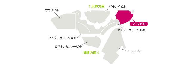 キャナルに「北海道うまいもの館」九州初出店