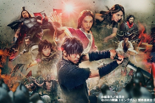 映画「キングダム」続編決定!いよいよ信が戦場に!