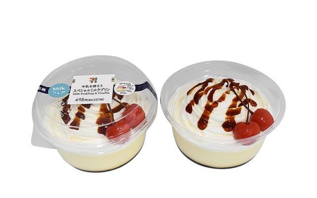 セブンからデザート系の新商品、6月2日より順次発売