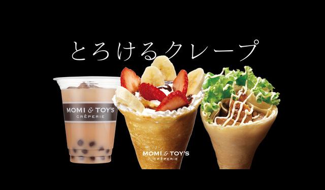 九州初出店「MOMI&TOY'S(モミアンドトイズ)」イオンモール福岡にオープン