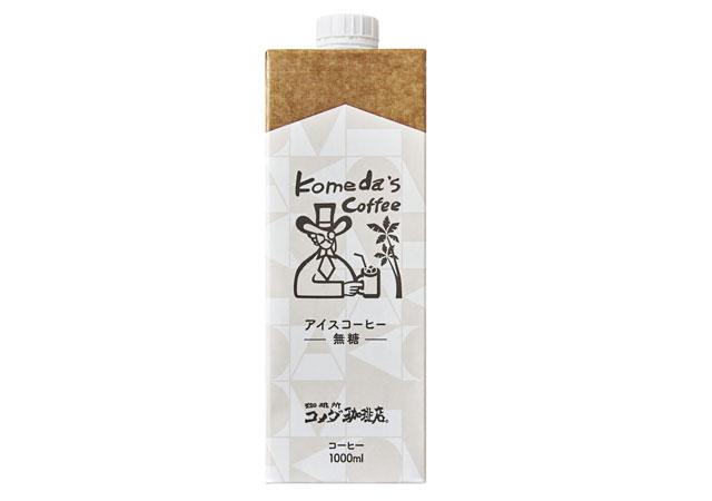 コメダ珈琲、夏のお楽しみ袋「サマーバッグ2020」予約受付開始