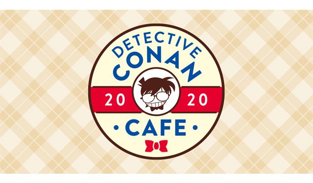 「名探偵コナンカフェ2020」テイクアウトメニューの販売開始、並びにカフェオリジナルグッズ販売の再開