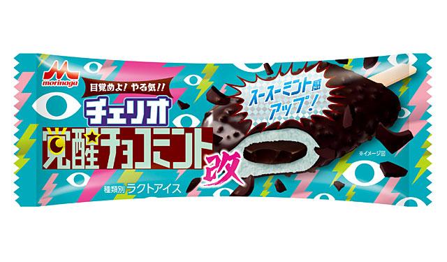 森永乳業から「チェリオ 覚醒チョコミント 改」発売へ