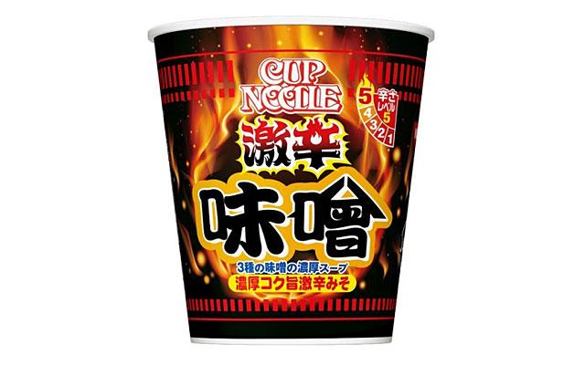 日清食品から「カップヌードル 激辛味噌 ビッグ」登場