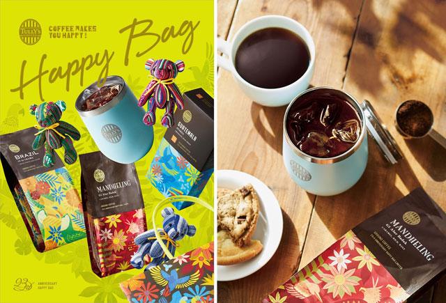 タリーズから創業日を記念した「23rd Anniversary Happy Bag」数量限定発売へ