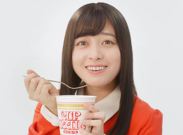 出演は橋本環奈さん、日清食品がカップヌードル発売50周年を前にCM「カップヌードルとは 篇」公開