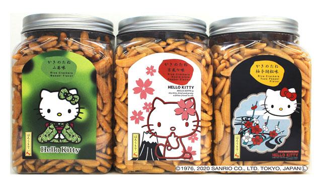 サンリオ×大橋珍味堂、ハローキティ デザインの「ポット柿の種シリーズ」3種発売へ