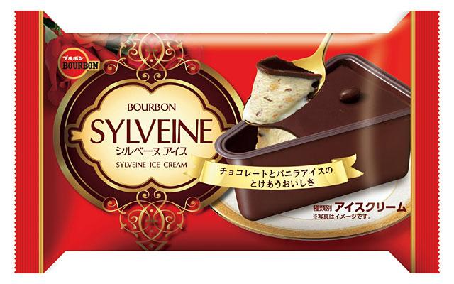 ブルボン「シルベーヌアイス」九州・沖縄エリアで先行発売