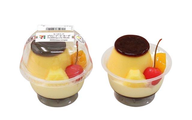 セブンからデザート系の新商品、6月23日より順次発売