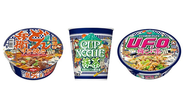日清食品から「じゃぱん♥ぬーどるずトリオ」3種発売へ