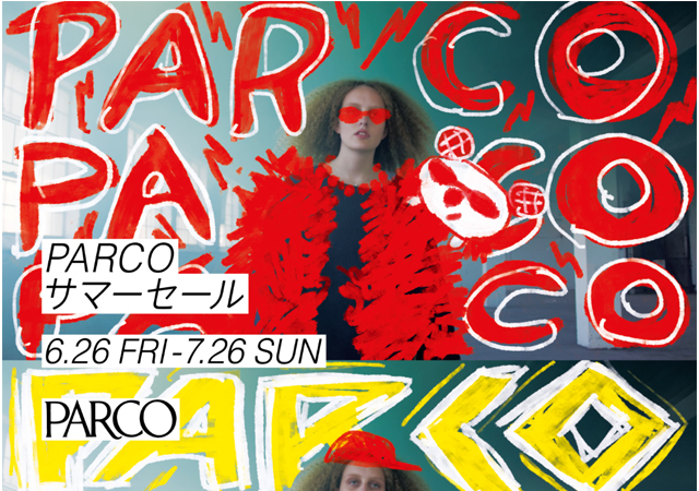 MAX70%OFFも「PARCOサマーセール」開催